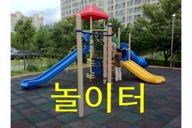 20110904-102951.jpg