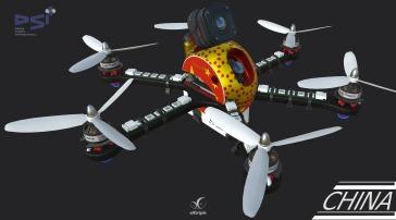 DSI_GAS_DRONE_Model_A_CHN