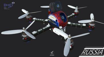 DSI_GAS_DRONE_Model_A_RUS
