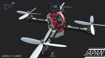 DSI_GAS_DRONE_Model_B_JPN