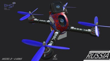 DSI_GAS_DRONE_Model_B_RUS
